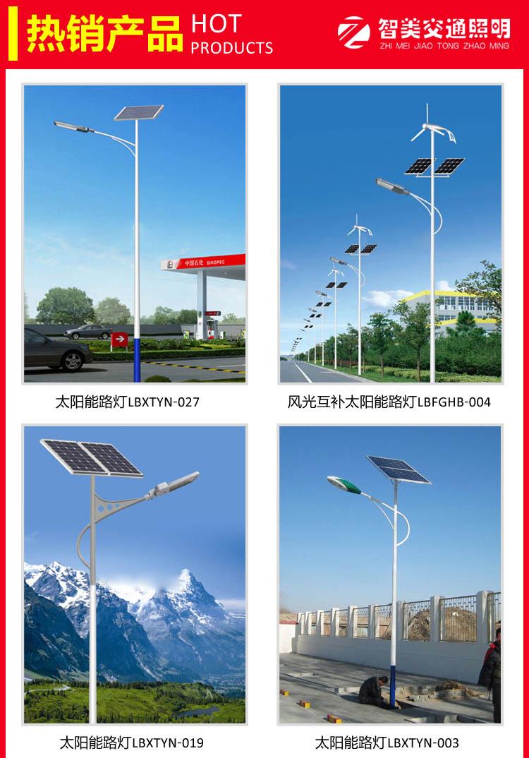 光伏组件生产多晶72片太阳能组件